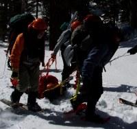 [Mountain Rescuers]